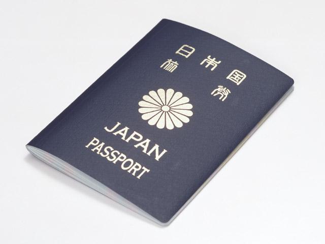 パスポート.jpeg