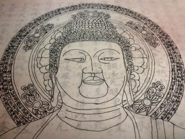 曼荼羅絵図5.jpg