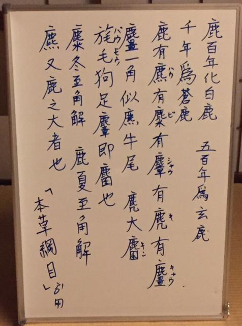 本草2.jpg