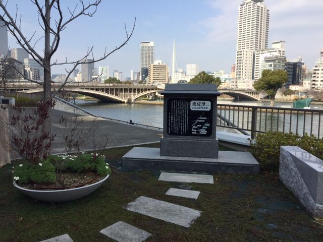 渡辺津6.JPG