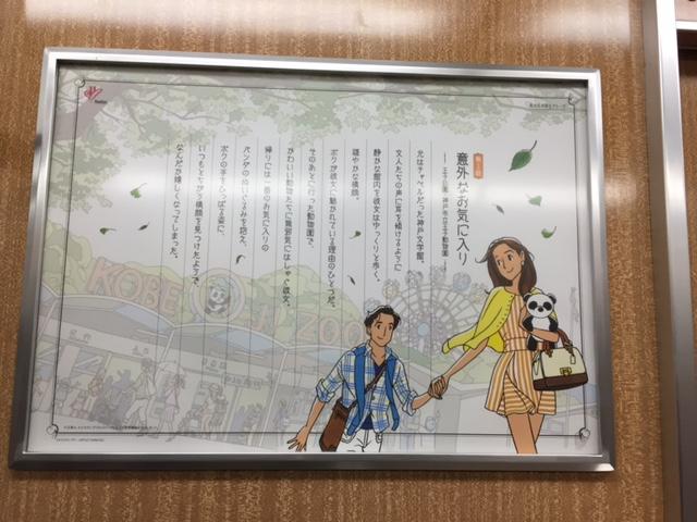 阪急3.JPG