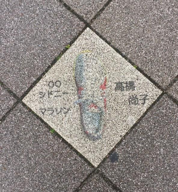 髙橋2.jpg
