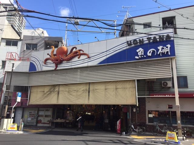 魚の棚1.JPG
