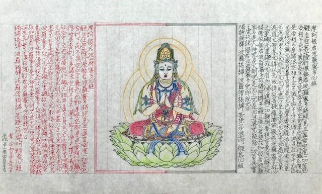 仏画曼陀羅2.jpg