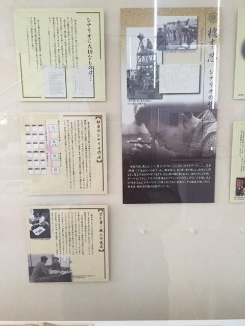 橋本忍8.JPG