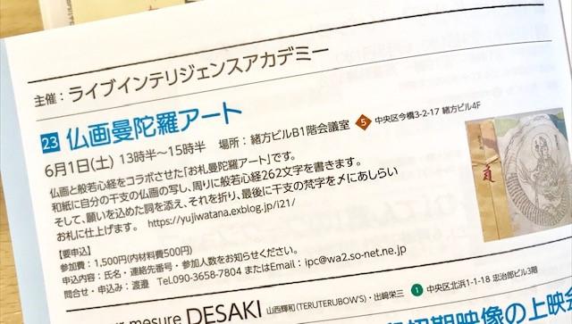 e-よこ2.jpg